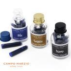 万年筆 インク カンポマルツィオ CAMPO MARZIO REF-CA 万年筆用 カートリッジインク