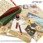 封筒 レターセット イタリア 海外 �