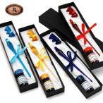 ガラスペン ルビナート RUBINATO 7616 ガラスペン +レスト +インクセット