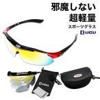 サングラス メンズ レディース スポーツ おしゃれ 偏光 収納ケース 携帯用 ランニング 野球 ゴルフ ドライブ LICLI