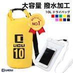 ドライバッグ 防水 リュック ショルダー バッグ 大容量 おしゃれ 防水バッグ 10L LICLI