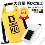 ドライバッグ 防水 リュック ショルダー バッグ 大容量 おしゃれ 防水バッグ 20L LICLI