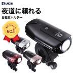 自転車ライト 防水 USB 自転車 ライト 充電式 明るい LED ヘッドライト 前照灯 日本語説明書で簡単取り付け LICLI