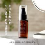 美容液 ビタミンC誘導体 バリア機能 潤い 保湿 毛穴 高浸透性 バリア機能 エッセンス 敏感肌 プチプラ おすすめ オルナ オーガニック 47ml