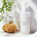 ショッピングボディソープ ボディソープ ボディーソープ 乾燥肌 大容量 無添加 保湿 ヒアルロン酸 コラーゲン セラミド フローラルのいい香り フィス 450ml