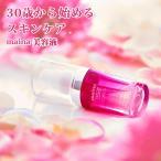 美容液 美白 ビタミンC誘導体 シワ �