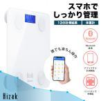 体重計 スマホ連動 体脂肪率 体組成計 基礎代謝  体脂肪計 筋肉量 水分 内臓脂肪BMI Bluetooth シンプル デジタル Hizak