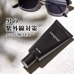 日焼け止め 日焼け止めクリーム メンズ 顔 全身 用 ジェル タイプ SPF50 + PA ++++ せっけん で落とせる 日本製 HMENZ 50g