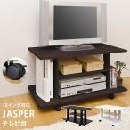 幅80cmのシンプルテレビボード。キャスター付きで楽々!