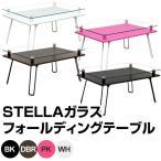折たたみテーブル  70cm幅 ガラステーブル JK-V70