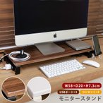 ��˥���������ɡ������ USB�� �ѥ����� �����å� TX-04