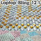 12.1型 ラインストーンシート  / デコレーションPC / デコグッズ / デコパーツ / ノートPCカバー / デコ電・スマホ /