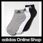 【全品送料無料中!】【公式】adidas アディダス 3S パフォーマンス 3Pショートソックス 【靴下】