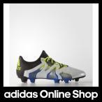 【全品送料無料中!】【公式】adidas アディダス エックス15+ FG/AG スケルトン 【天然芝/ロングパイル人工芝対応サッカースパイク】