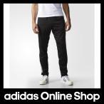 【全品送料無料中!】【公式】adidas アディダス 【adicolor】オリジナルス パンツ[OPEN HEM TRACK PANTS]