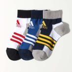 【全品送料無料中!】【公式】adidas アディダス キッズ 3P ショート ソックス 【靴下】 3足入り