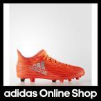 【全品送料無料中!】【公式】adidas アディダス エックス 16.3-ジャパン HG J 【ハードグラウンド用サッカースパイク】