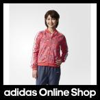 アディダス ジャージ adidas HM FL ジャージジャケット W
