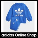 Yahoo!adidas Online Shop Yahoo!店全品送料無料中! 9/14 17:00〜9/25 16:59 セール価格 アディダス公式 ジャージ adidas ベビー用 スウェット上下セット [アディカラー/adicolor]
