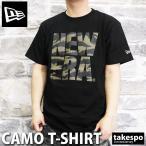 ニューエラ Tシャツ メンズ 上 NEW ERA タイガーストライプカモ スクエア ビッグロゴ カモ柄 迷彩 半袖 12712271 BLK 送料無料 新作