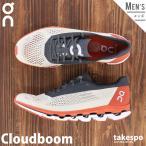 オン スニーカー メンズ On ランニング マラソン 軽量 Cloudboom 3799597M BGE 送料無料
