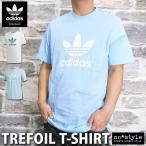 アディダス オリジナルス Tシャツ メンズ 上 adidas originals 春 夏 トレフォイル 三つ葉 ビッグロゴ 綿 100% 半袖 EKF76 送料無料 アウトレット SALE セール
