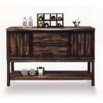 北欧148デザインサイドボード 天然木カントリー調デザイン家具