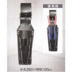 ニックス(KNICKS) チェーン式/圧着プレス/プライヤ・ペンチ・ニッパ・ドライバーホルダー KB-505PDX