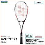 ヨネックス(YONEX) ソフトテニスラケット  エフレーザー 7V  (FLR7V)