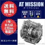 全国送料無料!! 【エブリイ/DA64W/4速用】 リビルト ATミッション
