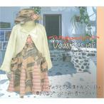 送料無料 輸入ブランド子供服 春夏の遊園地・リゾートおでかけ コーディネート 女の子110cm No.83
