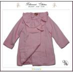 Pコート ピンク 子供服 フォーマルに映えるフリル襟英国テイストのAライン(JPBt) 優雅な気品で魅せる 100-125cm