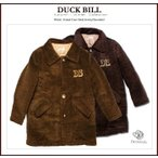 フォーマルコート ロングコート 子供服 110 120cm 男の子 マイウェイ 大きな刺繍が高級感たっぷり(濠Du)ダークブラウン チョコレート2
