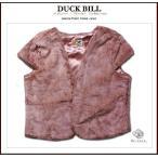 セール 子供服 フォーマルに映える!さっと羽織るだけで華やかになるファージャケット(濠Du)カーディガン