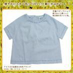 アウトレット 半袖Tシャツ 太め毛糸のステッチが可愛い♪半袖ベビー綿100%(米Li)インポート ベビー服 60 70 80cm