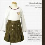 送料無料 洗練されたインポート子供服ブランドコーディネイト女の子85-110cm No.83誕生日 プレゼント