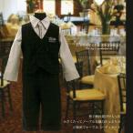 送料無料 お誕生日プレゼントおでかけコーディネート男の子85-120cm No.116子供服