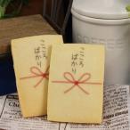 【水引上:こころばかり】のしクッキー プチギフト 名入れ お菓子 結婚式 子供 退職 お礼 感謝※30枚より注文可能