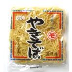マルモ食品工業の富士宮やきそば(蒸し麺)120g×30袋セット