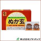 健康フーズ ぬか玄 粉末タイプ 2.5g×80包入(単品)