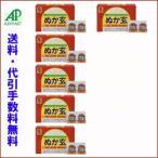 健康フーズ ぬか玄 粉末タイプ 2.5g×80包入×6箱セット【送料無料 ※北海道・沖縄を除く】