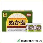 健康フーズ ぬか玄 顆粒タイプ 2g×80包入(単品)