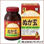 健康フーズ ぬか玄 粒タイプ 560粒入(単品)