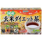 健康フーズ 国産玄米ダイエット茶60g入(3g×20包)