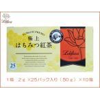 ショッピング紅茶 Te' Miel SUPREMO(テ・ミエル・スプレモ) 極上はちみつ紅茶 2g×25パック入り(50g)×10箱セット