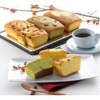 祇園さゝ木 パウンドケーキ  送料無料 お取り寄せ スイーツ 洋菓子 グルメ ギフト 贈り物 お中元 お歳暮 御年賀 内祝い