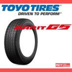 TOYO GARIT G5 155/65 R13 トーヨータイヤ ガリット 4本ご購入で送料無料 スタッドレスタイヤ