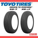 165/55R14 SD-K7 TOYO TIRE トーヨータイヤ 1本価格 低燃費タイヤ 4本ご購入で送料無料