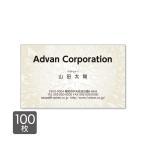 名刺印刷 作成 DM便送料無料 ショップカード カラー100枚 テンプレートで簡単作成 うすい色 初めての作成でも安心