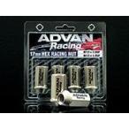 ADVAN Racing NUT アドバンレーシング ナット M12X1.25 H17 シャンパンゴールド/ブラック 4個1セット